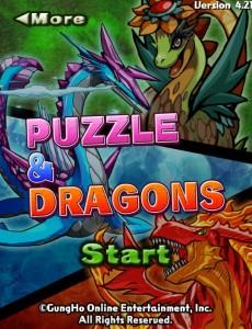 パズル&ドラゴンズ スタート画面