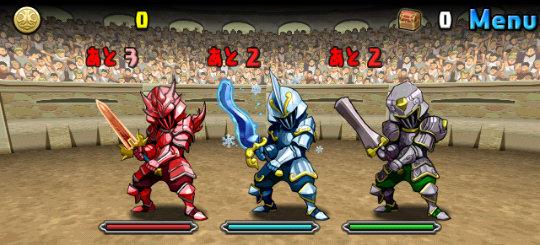 チャレンジダンジョン24 Lv3 1F 魔剣士