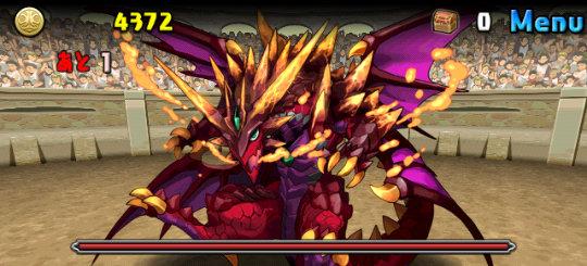 チャレンジダンジョン24 Lv3 ボス メテオボルケーノドラゴン