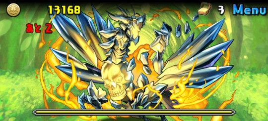 雷と海の古代龍 地獄級 4F 神秘の結晶龍・クリスタルスカル
