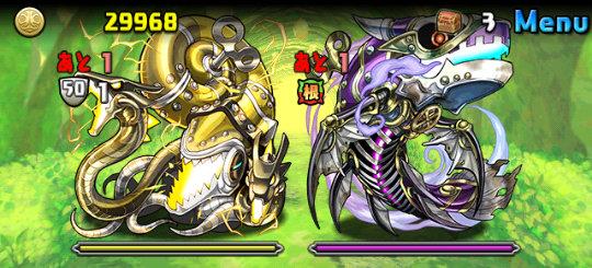 雷と海の古代龍 超地獄級 ボス アンモナイト、シーラカンス
