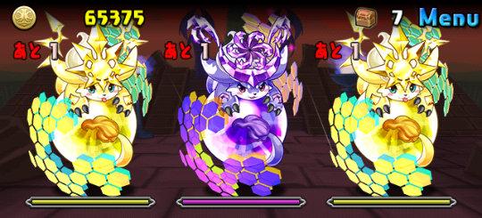 ゼローグ∞降臨! 超絶地獄級 8F 色ぷれドラ