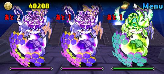 スカーレット降臨!【特殊】 超絶地獄級 5F 色ぷれドラ