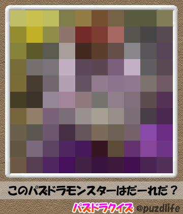 パズドラモザイククイズ43-1
