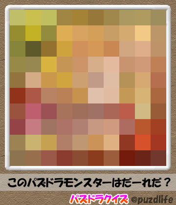 パズドラモザイククイズ43-2