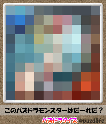 パズドラモザイククイズ43-3
