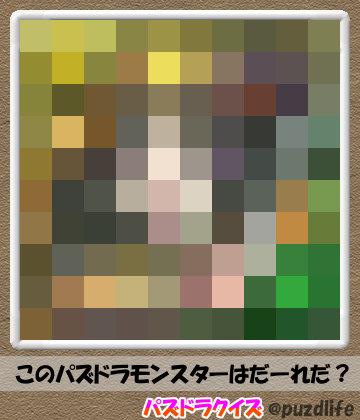 パズドラモザイククイズ43-4