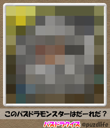 パズドラモザイククイズ43-6