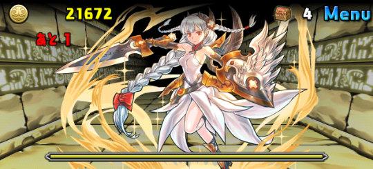 裏・アイテール砂漠 2ステージ ボス 白盾の女神・ヴァルキリー