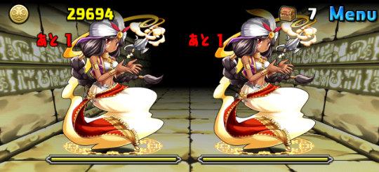 裏・アイテール砂漠 5ステージ 9F ジーニャ2体I
