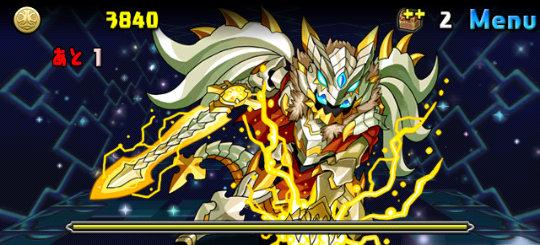 ヘイムダル降臨! 超地獄級 3F シャインドラゴンナイト