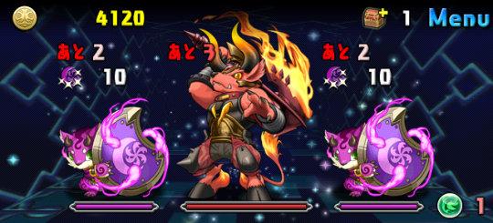 ゼウス・マーキュリー降臨! 超地獄級 3F ミノタウロス、パープルシードラ