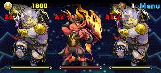 メジェドラ降臨! 超地獄級 2F ミノタウロス・サイクロプス