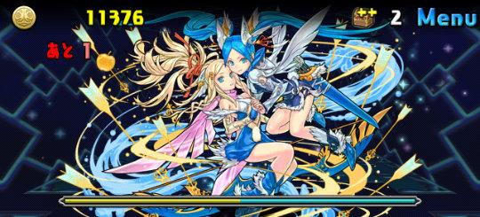 ヘル降臨! 超地獄級 4F 永久の双星神・イズン&イズーナ