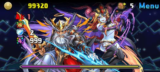 ゼウス&ヘラ降臨! 超地獄級 ボス ゼウス&ヘラ