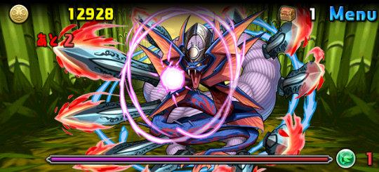 タケミカヅチ降臨! 地獄級 4F 焔獄蛇神・ヒノカグツチ