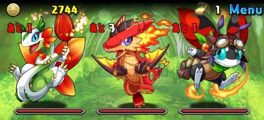 木と炎の古代龍 地獄級 2F プチリップたち