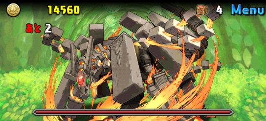 木と炎の古代龍 地獄級 5F 神秘の巨石龍・バールベック