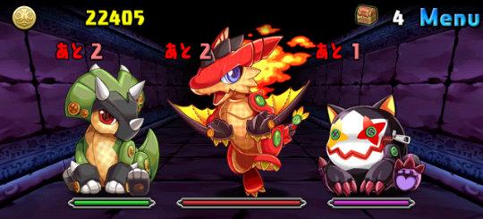 裏・深淵の魔王城 4ステージ 6F 玩具龍