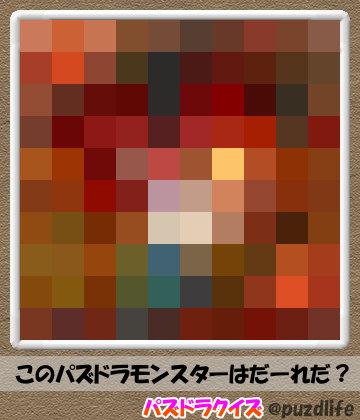 パズドラモザイククイズ45-3