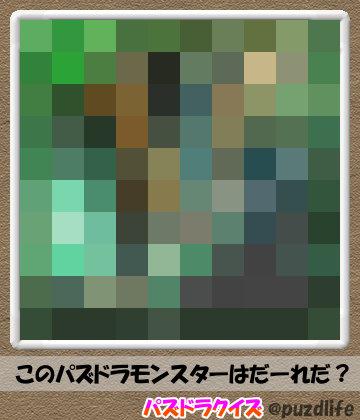 パズドラモザイククイズ45-4