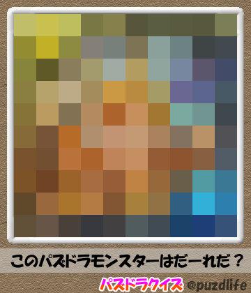 パズドラモザイククイズ45-5