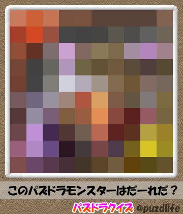 パズドラモザイククイズ45-7
