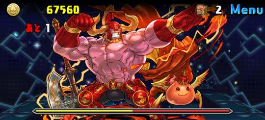 ヘラクレス降臨!超地獄級 3F 剛腕無双・ギガンテスグレイト