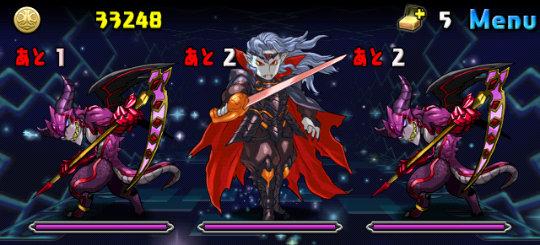 ヘラ・ソエル降臨! 超地獄級 6F ヴァンパイアロード