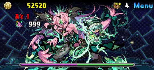 コシュまる降臨! 超地獄級 ボス 姫護の魔公子・コシュまる