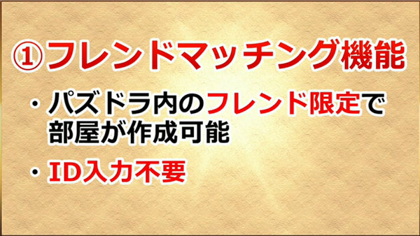 a297_update160131_media1
