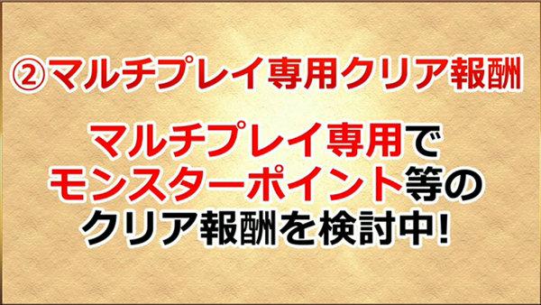 a297_update160131_media2