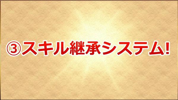 a297_update160131_media3