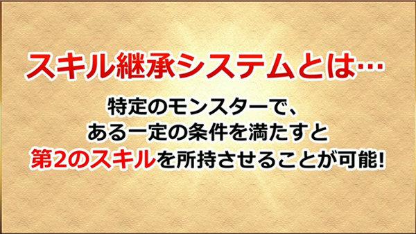 a297_update160131_media4