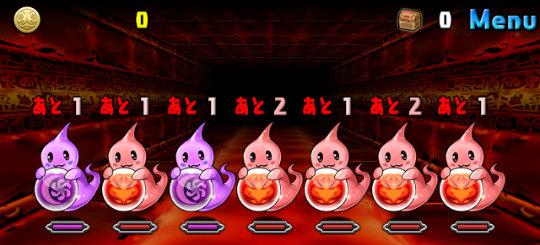 火と闇の鉄星龍<火属性強化> 超地獄級 ルビリット、アメリット