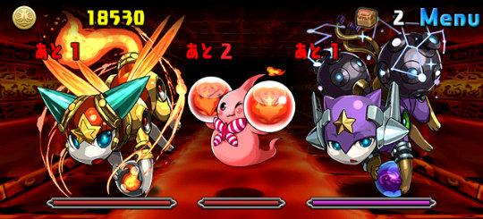 火と闇の鉄星龍<火属性強化> 超地獄級 5F レッドガジェット、パープルガジェット
