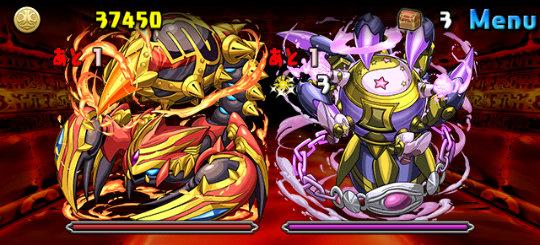 火と闇の鉄星龍<火属性強化> 超地獄級 ボス スコルピオ、ジェミニ=イン