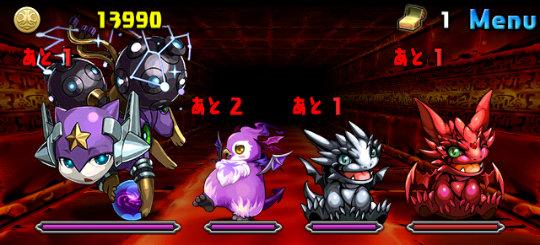 火と闇の鉄星龍<火属性強化> 超地獄級 ノーマルモンスター
