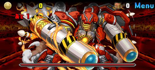 火と闇の鉄星龍<火属性強化> 超地獄級 幻獣 フレイムキーパー