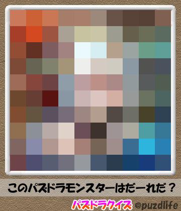 パズドラモザイククイズ46-1