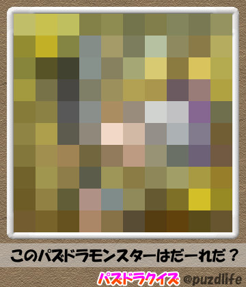パズドラモザイククイズ46-7