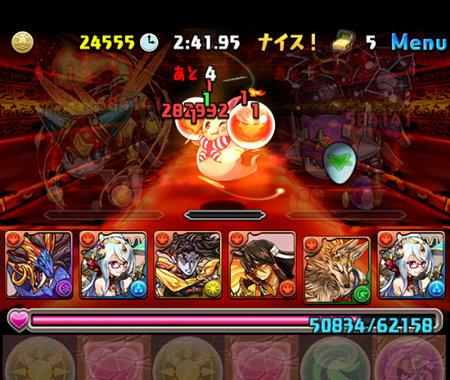 火と闇の鉄星龍 超地獄級 5F ダブルビ貫通