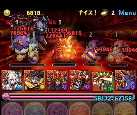 火と闇の鉄星龍 超地獄級 2F突破