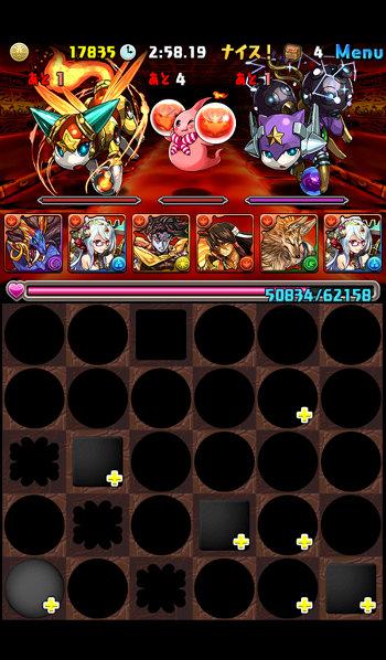 火と闇の鉄星龍 超地獄級 5Fダブルビ出現