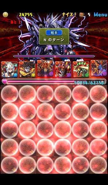 火と闇の鉄星龍 超地獄級 6F ドロ強花火