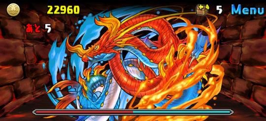 ヘパイストス降臨! 地獄級 6F 紅氷星・リヴァイアサン