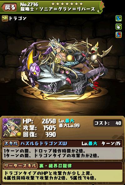 a409_shusei160218_media1