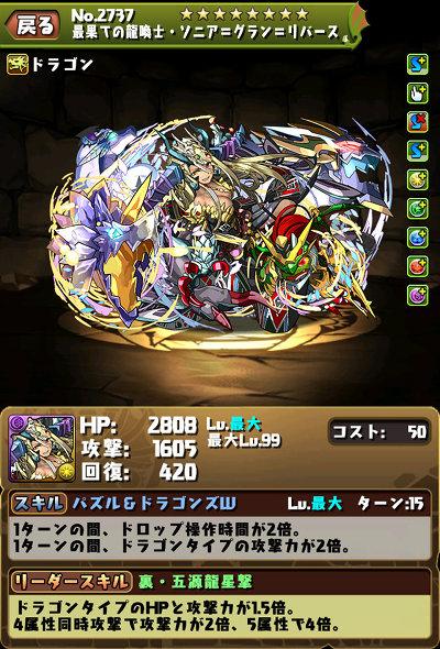a409_shusei160218_media2