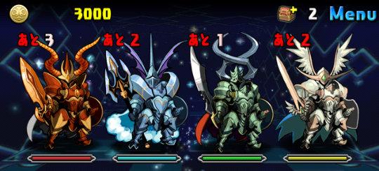 勇者降臨! 地獄級 3F ナイト4体
