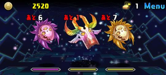 ゼウス降臨! 超地獄級 2F 神秘の仮面たち